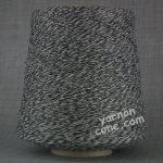 Shetland weaving wool nylon 80 20 2/9 NM grey natural tweed marl yarn on cone uk